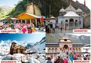 India Best Tour Operator in Rishikesh Uttarakhand