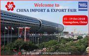 Canton Fair China 2018,  124th China Import and Export Fair