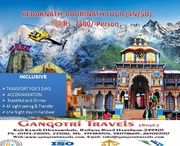 Get Best Do Dham Yatra Tour Package By Car From Haridwar