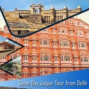 Jaipur same Day Tour from Delhi