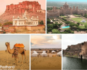 Book Jodhpur Holiday Tour Packages at Best Price via Padharo