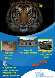 Online jeep safari booking