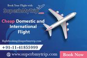 Bhopal to Srinagar Flight Tickets Booking