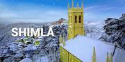 SHIMLA HILLS  TOUR PACKAGE WITH FAMILY.
