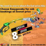 Stop worrying about fuel price hike,  Easygocabs provides car rental a