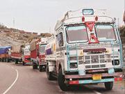 transport service in  patna