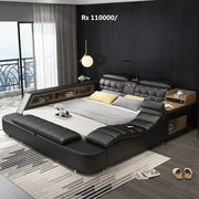 Smart Round Leather Couple Princess Multi function Bed